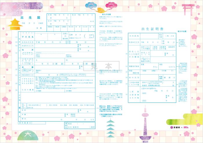 detail_sample_kyoto_01