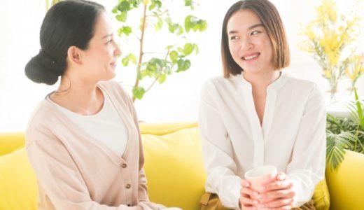 女性二人でおしゃべり